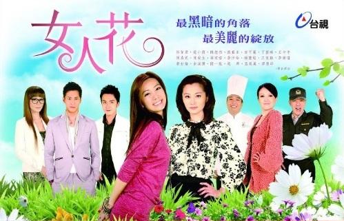 women-flower-2012-1